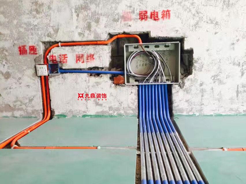 【施工日志】水电工程装修流程,水电工程的注意事项
