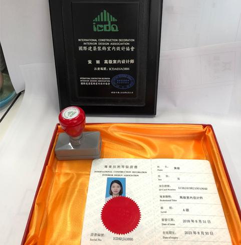 黄丽设计师获得奖章