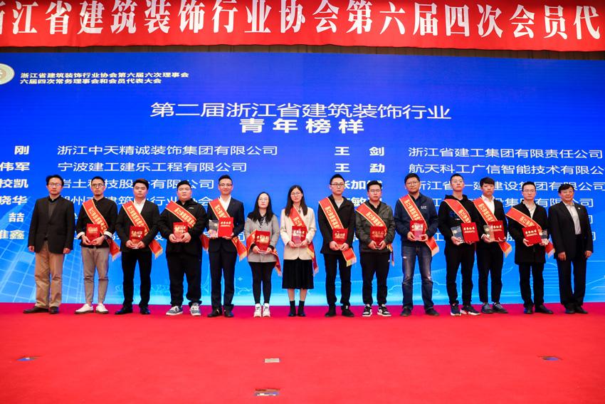 """热烈祝贺九鼎装饰周帅荣获省装协2020年度""""青年榜样""""称号!"""